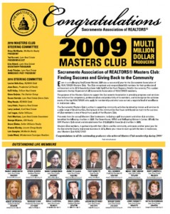 Download this year's Masters Club section using the link below.