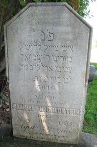 This headstone marks the gravesite of Samuel Harris Goldstein, who was possibly the first person buried at the Jewish cemetery in East Sacramento. / Photo courtesy of Robert Wascou