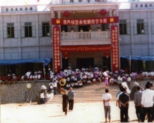 HUMANITARIAN. Herbert Yee provided the finances for the Kee Siu School in his hometown in China. / Photo courtesy, Herbert Yee