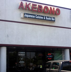 A Japanese restaurant now operates at the former site of Cramer's Bakery at 4960 Freeport Blvd. Photo by Lance Armstrong