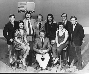 Stan Atkinson, bottom center, is shown with other members of television station KFTY Channel 50 in this early 1970s photograph. Photo courtesy of Stan Atkinson