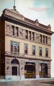 KVQ, Sacramento's first commercial radio station, made its debut in this building at 711-715 7th St. in 1922. Photo courtesy of the Lance Armstrong Collection