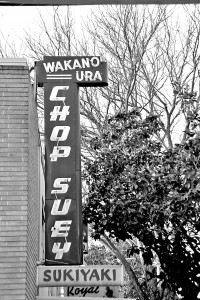 "Shown here is a tall neon sign, which reads: ""Wakano Ura, chop suey, sukiyaki.""  Shown here is a sign for local business, Osaka-Ya, which operates in the location of the old Senator Fish Market at 2215 10th St. / Photos by Monica Stark"