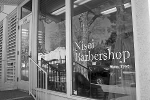 Nisei Barbershop is located in the Taketa Building at 1505 4th St. / Photo by Lance Armstrong